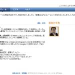 clip_4